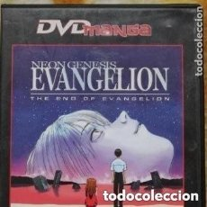 Cine: DVD MANGA LA DESTRUCCION ES EL PRIMER PASO HACIA EL RENACIMIENTO. Lote 177327789