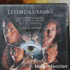 Cine: DVD LEYENDA URBANA. Lote 177328075