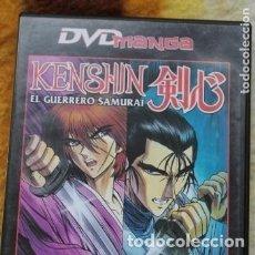 Cine: DVD EL GUERRERO SAMURAI. Lote 177328468