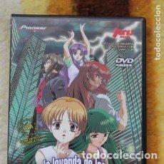 Cine: DVD JONU MEDIA LA LEYENDA DE LOS 10 GUERREROS DE TOKIO. Lote 177328669
