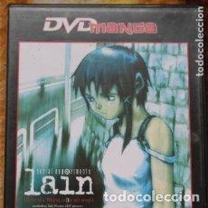 Cine: DVD MANGA LAIN. Lote 177328683