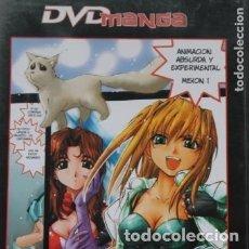 Cine: DVD MANGA EXCEL SAGA. Lote 177328845