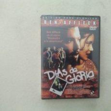 Cine: DÍAS DE GLORIA - BEN AFFLECK - DVD. Lote 177331179