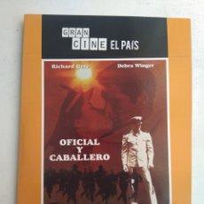 Cine: DVD OFICIAL Y CABALLERO. Lote 177687558