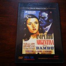 Cine: BAMBÚ CON IMPERIO ARGENTINA Y FERNANDO FERNSNGOMEZ. MÁLAGA EN EL CINE. DIARIO SUR. Lote 177706945