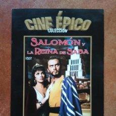 Cine: SALOMON Y LA REINA DE SABA (DVD) CINE EPICO. FUNDA CARTON. Lote 178001107