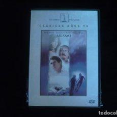 Cine: ABISMO - NICK NOLTE - DVD COMO NUEVO. Lote 178039110