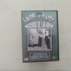 Cine: LAUREL Y HARDY HACIENDO DE LAS SUYAS - INCLUYE VERSIÓN EN COLOR Y DOS CORTOMETRAJES MUDOS - DVD. Lote 178111983