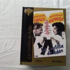 Cine: LA COSTILLA DE ADÁN - SPENCER TRACY - KATHARINE HEPBURN - DVD. Lote 178113499