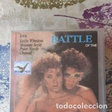 Cine: PELICULA X DVD MUJERES SALVAJES. Lote 178114505