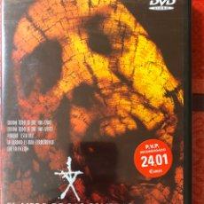 Cine: EL LIBRO DE LAS SOMBRAS BW2 DVD PRECINTADO. Lote 178175775