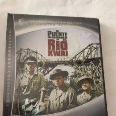 Cine: DVD-EL PUENTE SOBRE EL RIO KWAI - EDICIÓN CON LIBRETO. Lote 178329716