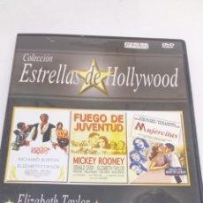Cine: PELICULAS DVD ESTRELLAS DE HOLLYWOOD. Lote 178594072