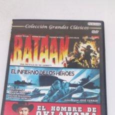 Cine: PELICULAS DVD COLECCION GRANDES CLASICOS. Lote 178601330
