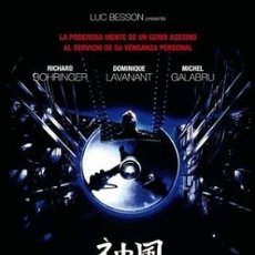 Cine: KAMIKAZE DIRECTOR: DIDIER GROUSSET ACTORES: RICHARD BOHRINGER, MICHEL GALABRU, DOMINIQUE LAVANANT. Lote 178898381
