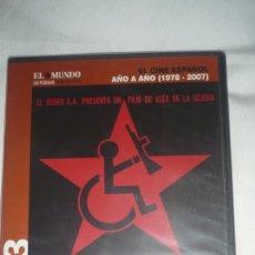 Cine: ACCIÓN MUTANTE EN DVD SIN ESTRENAR Y PRECINTO. Lote 179090461