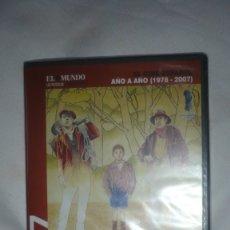 Cine: EL BOSQUE ANIMADO EN DVD SIN DESPRECINTAR A ESTRENAR. Lote 179090711