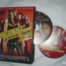 Cine: STREET FIGHTER LA LEYENDA EN DVD. Lote 179095397