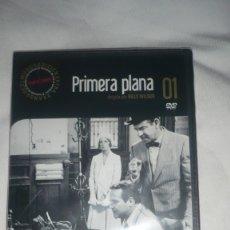 Cine: PRIMERA PLANA - EN DVD. Lote 179097850