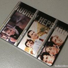 Cine: NUMULITE FIGURA 0124 AUDREY HEPBURN DESAYUNO CON DIAMANTES VACACIONES EN ROMA GUERRA Y PAZ DVD. Lote 179099136