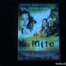Cine: EL MITO - CON JACKIE CHAN EDION ESPECIAL 2 DISCOS - DVD COMO NUEVO. Lote 179106472