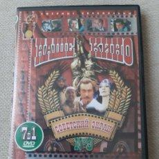 Cine: 7 EN 1 PELÍCULAS EN DVD EN IDIOMA RUSO CINE CLÁSICO SOVIÉTICO INCLUYE SOLARIS. Lote 179168977