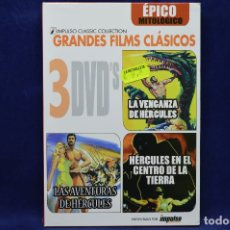 Cine: LA VENGANZA DE HERCULES - LAS AVENTURAS DE HERCULES - HERCULES EN EL CENTRO DE LA CIUDAD - DVD. Lote 179238103