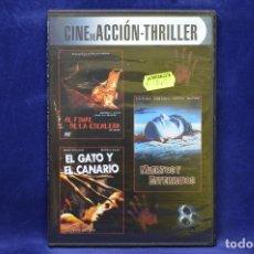 Cine: AL FINAL DE LA ESCALERA - MUERTOS Y ENTERRADOS - EL GATO Y EL CANARIO - DVD. Lote 179238708