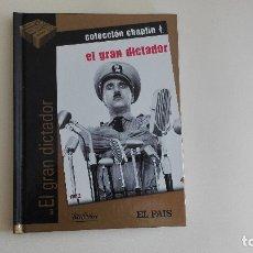 Cine: DVD EL PAIS CINE DE ORO EL GRAN DICTADOR CHAPLIN MÁS DE 1000 DVDS EN VENTA APROVECHA EL ENVÍO. Lote 179239248