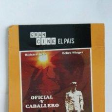 Cine: OFICIAL Y CABALLERO DVD. Lote 179252832