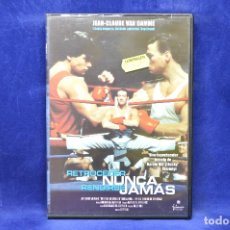 Cine: RETROCEDER NUNCA, RENDIRSE JAMÁS - DVD. Lote 179254911