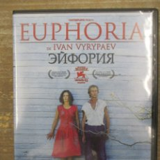 Cine: DVD - EUPHORIA - PEDIDO MINIMO 4 PELICULAS O PEDIDO MINIMO DE 10€. Lote 179322632