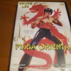 Cine: FURIA ORIENTAL / BRUCE LEE / DVD. Lote 179335580