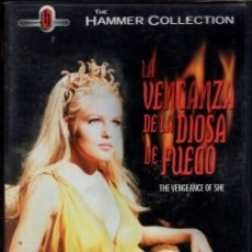 Cine: LA VENGANZA DE LA DIOSA DE FUEGO DVD: ...UNO DE LOS DVD MAS BUSCADOS DEL MERCADO.. Lote 180071131