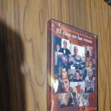 Cine: EL CINE EN LAS VENAS. MEDALLAS DE ORO DE LA ACADEMIA. JOSE LUIS LOPEZ-LINARES. DVD. BUEN ESTADO.. Lote 180204812