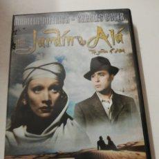 Cine: EL JARDÍN DE ALA DVD. Lote 180244097