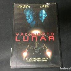 Cine: DVD YACIMIENTO LUNAR RUTGER HAUER (BLADE RUNNER) JOAN CHEN (EL ULTIMO EMPERADOR) CIENCIA FICCION. Lote 180295848