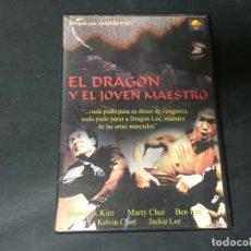 Cine: DVD EL DRAGÓN Y EL JOVEN MAESTRO THE DEADLY SILVER NINJA DRAGON LEE ARTES MARCIALES. Lote 180295878