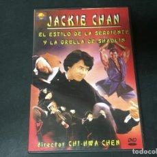 Cine: DVD EL ESTILO DE LA SERPIENTE Y LA GRULLA DE HAOLIN JACKIE CHAN ARTES MARCIALES. Lote 180295928