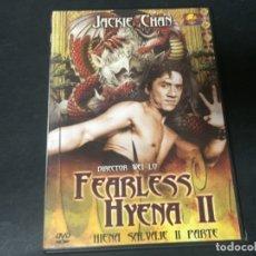 Cine: DVD FEARLESS HYENA II - HIENA SALVAJE II PARTE - LA VENGANZA DE LA HIENA II JACKIE CHAN ARTES MARCIA. Lote 180295938