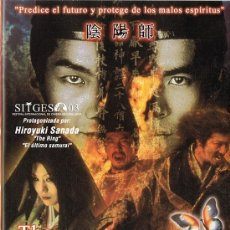 Cine: THE YING YANG MASTER . Lote 180396137