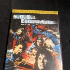 Cine: (D13552)-S.O.S EQUIPO AZUL - DVD SEGUNDA MANO. Lote 180402073