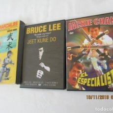 Cine: DVD ARTES MARCIALES - BRUCE LEE / JACKIE CHAN - PACK 2 DVD.. Lote 180875796