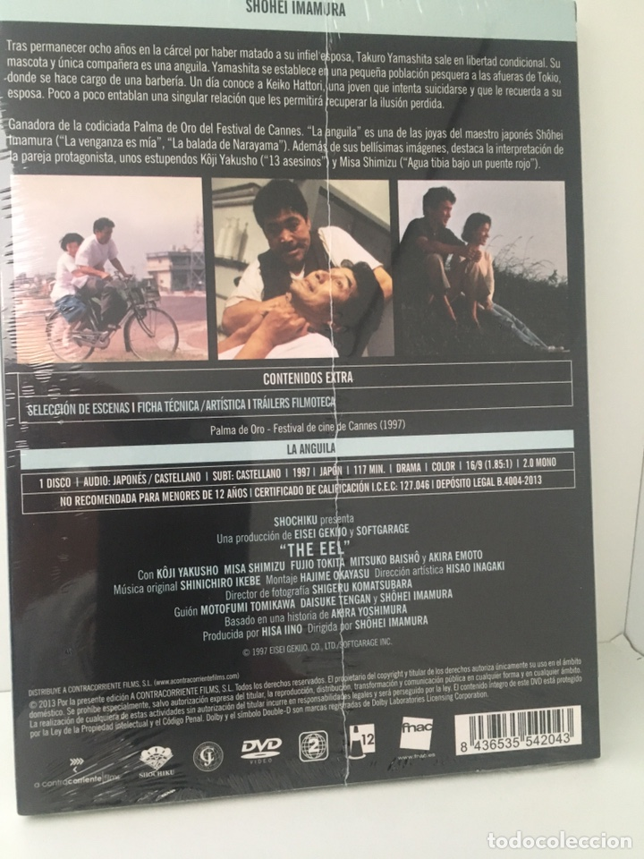 Cine: La anguila.DVD Filmoteca fnac precintado - Foto 2 - 180942403