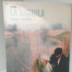 Cine: LA ANGUILA.DVD FILMOTECA FNAC PRECINTADO. Lote 180942403