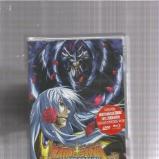 Cine: CABALLEROS ZODIACO DVD LOST CANVAS VOL 2. Lote 181078258