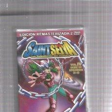 Cine: CABALLEROS ZODIACO DVD VOL IV. Lote 181078368