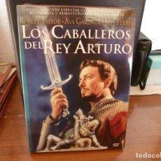 Cine: DVD AVENTURAS-(PRECINTADA)- LOS CABALLEROS DEL REY ARTURO.. Lote 181448695