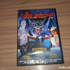Cine: EL GATO INFERNAL DVD DE STEPHEN KING GEORGE A. ROMERO NUEVA PRECINTADA. Lote 245883485