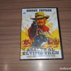 Cine: ASALTO AL ULTIMO TREN DVD GEORGE PEPPARD NUEVA PRECINTADA. Lote 205594007
